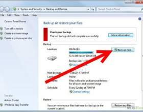 Как удалить зараженные файлы фото