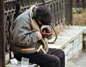 Как уйти от бедности фото