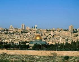 Как улететь в израиль фото