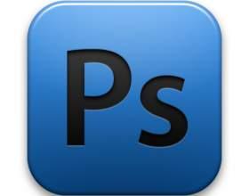 Как улучшить чёткость на фотошопе фото