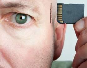 Как улучшить зрительную память фото