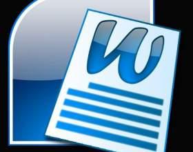 Как уменьшить документ в word фото