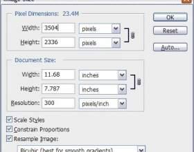 Как уменьшить изображение без потери качества фото