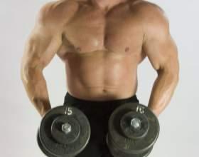 Как уменьшить мышечную массу фото
