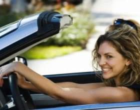 Как уменьшить расход топлива автомобиля фото