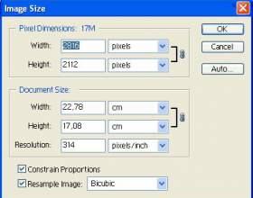 Как уменьшить размер фотографии в фотошопе фото