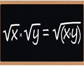 Как умножить квадратный корень на квадратный корень фото
