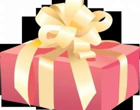 Как упаковать большой подарок фото