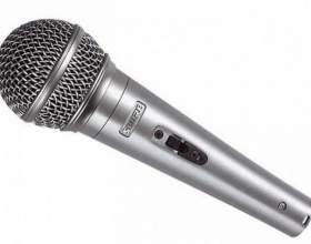 Как усилить звук с микрофона фото