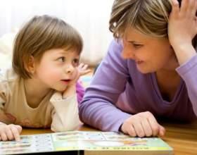 Как успешно воспитывать ребенка фото