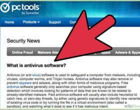 Как установить антивирус фото