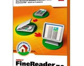 Как установить fine reader фото