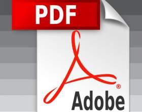 Как установить формат pdf фото