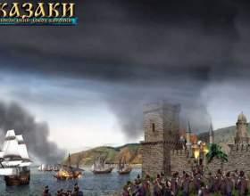 Как установить игру «казаки» фото