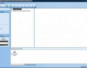 Как установить игру с виртуального диска фото