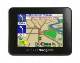 Как установить карты навигации фото