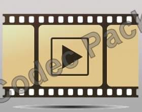 Как установить кодаки фото