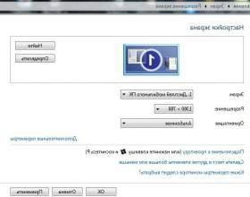 Как установить разрешение экрана фото