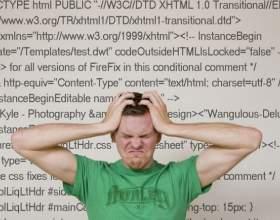 Как установить темы на сайт фото