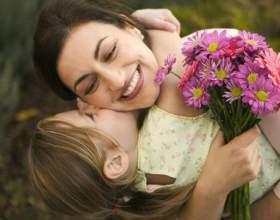 Как устроить праздник маме фото