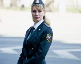 Как устроиться девушке на работу в полицию фото