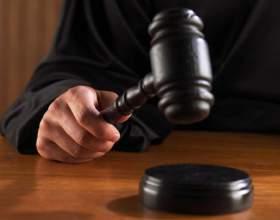 Как устроиться на работу в суд фото