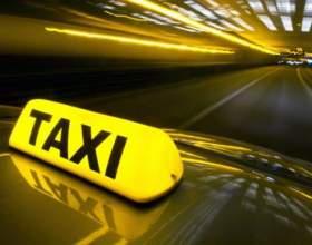 Как устроиться на работу в такси фото