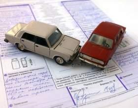 Как увеличить размер страховой выплаты по осаго фото