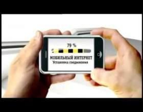 Как увеличить скорость модема Билайн фото