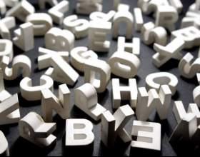 Как увеличить словарный запас в английском фото