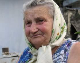 Как увидеть себя в старости фото