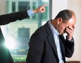 Как уволить работника по статье фото