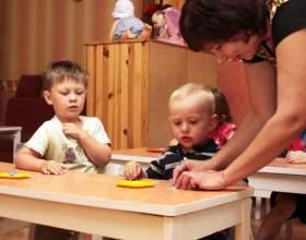 Как уволиться из детского сада фото