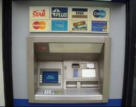 Как узнать баланс на кредитной карте фото
