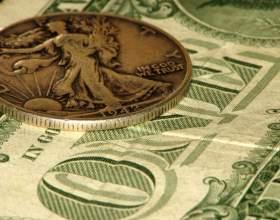Как узнать цену монеты фото