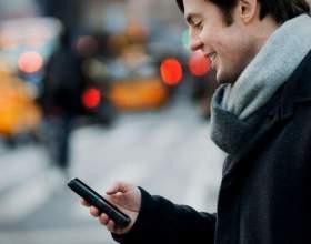 Как узнать детализацию звонков на мегафоне фото