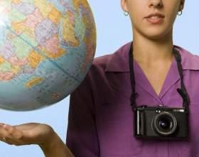 Как узнать, готова ли виза фото