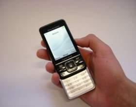 Как узнать хозяина по номеру мобильного фото