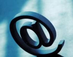 Как узнать имя почтового ящика фото
