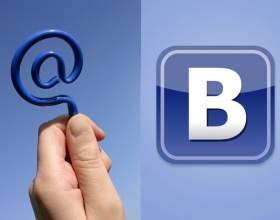 Как узнать электронную почту вконтакте фото