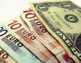 Как узнать курс обмена валют фото