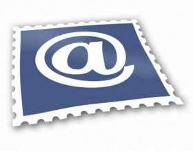 Как узнать, на кого зарегистрирован почтовый ящик фото
