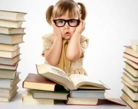Как узнать, не утратил ли интерес к обучению ваш ребенок фото