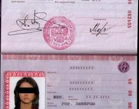 Как узнать номер и серию паспорта фото