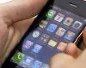 Как узнать номер мобильного телефона человека по фамилии бесплатно фото