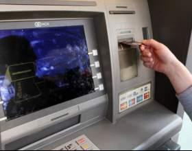 Как узнать о поступлении денег на счет фото