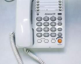 Как узнать о задолженности за телефон фото