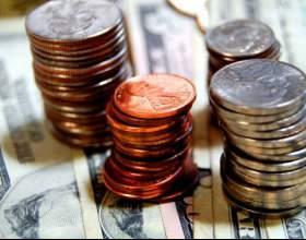 Как узнать об уплате налогов фото