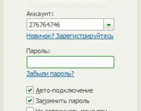 Как узнать пароль к аське фото