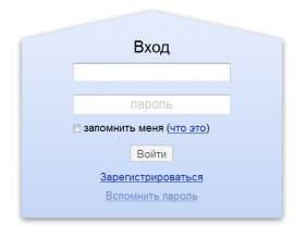 Как узнать пароль на яндексе фото